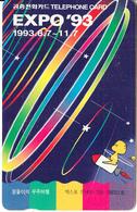 "SOUTH KOREA - Space, Ggumdori's Space Travel, EXPO ""93(W5000), 04/93, Used - Espacio"