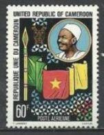 "Cameroun Aerien YT 280 (PA) "" Nouveau Drapeau "" 1978 Neuf** - Kameroen (1960-...)"
