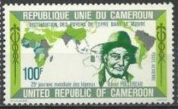 "Cameroun Aerien YT 284 (PA) "" R. Follereau "" 1978 Neuf** - Kameroen (1960-...)"