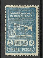 SYRIE Old Revenue Tax Fiscal Stamp 5. P.S. O - Syria