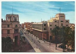 Libya - Tripoli  , Omar El Muktar Street , Banco Di Roma - Libia