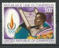 "Cameroun Aerien YT 292 (PA) "" Droits De L'homme "" 1979 Neuf** - Kameroen (1960-...)"