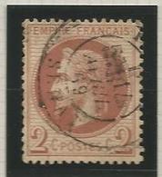 NAPOLEON N° 26A OBLITERTION  SENAT - 1862 Napoléon III