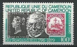 "Cameroun Aerien YT 294 (PA) "" Rowland Hill "" 1979 Neuf** - Kameroen (1960-...)"