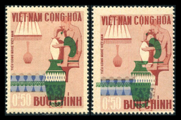 Vietnam Du Sud 1967  YT 314 ; Mi# 388 **  MNH  Surcharge Verte Decalee - Vietnam