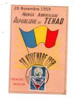 Premier Anniversaire République Du Tchad -- Voir état - Tchad (1960-...)