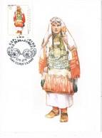 33209. Tarjeta Maxima SKOPIE (Macedonia) 2001. Traje Tipico Femenino De Mijaks - Macedonia
