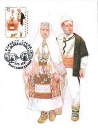 33211. Tarjeta Maxima SKOPIE (Macedonia) 2001. Traje Tipico Albanes - Macedonia