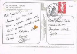 33214. Postal PARIS (France) 1991. TOUR EIFFEL Marking - France