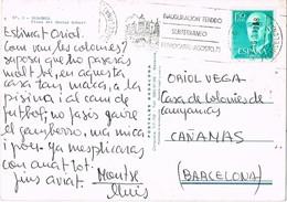 33216. Postal SABADELL (Barcelona) 1973. Rodillo Especial Tendido Subterraneo FERROCARRIL - 1931-Hoy: 2ª República - ... Juan Carlos I
