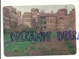 Yémen.Région De L'ancienne Ville De Sanaa 1988 - Yémen