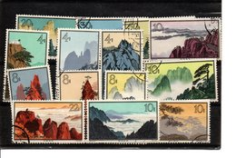 Chine 14 Timbres  Oblitérés - Used Stamps