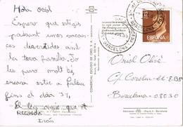 33219. Postal SANTA MARIA De PALAUTORDERA (Barcelona) 1985. Iglesia Y Entrada A Poblacion - 1931-Hoy: 2ª República - ... Juan Carlos I