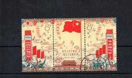 Chine 3 Timbres  Oblitérés - 1949 - ... République Populaire
