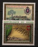 Niger - 1971 - Poste Aérienne PA N°Yv. 157 à 158 - Napoléon - Neuf Luxe ** / MNH / Postfrisch - Napoleon