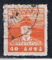 (TW 65) TAIWAN // YVERT 129 // 1950 - Gebraucht