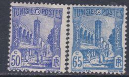 Tunisie  N° 181 / 81A  X   Les 2 Valeurs  Trace De Charnière Sinon TB - Tunisie (1888-1955)