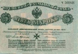 5 MARKS 1919 GUERRE CIVILE RUSSE ARMEE OCCIDENTALE DES VOLTONTAIRES BERMONDT-AVALOV - Russia
