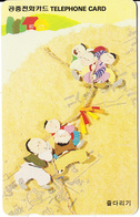 SOUTH KOREA - Tug-of-War(letter K, W5000), 10/96, Used - Korea, South