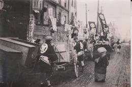 HATSU NI I JAPAN JAPÓN 15*10CM Fonds Victor FORBIN 1864-1947 - Lugares