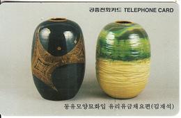 SOUTH KOREA - Yukemchae Ypoyen(W3000), 09/96, Used - Korea, South