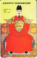 SOUTH KOREA - King Of Sejong(W3000), 04/97, Used - Korea, South