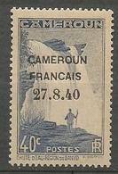 CAMEROUN N° 217 Gom Coloniale NEUF**  SANS CHARNIERE / MNH - Neufs
