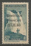 CAMEROUN N° 219 Gom Coloniale NEUF**  SANS CHARNIERE / MNH - Neufs