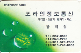 SOUTH KOREA - Bubbles(W2000), 04/96, Used - Korea, South