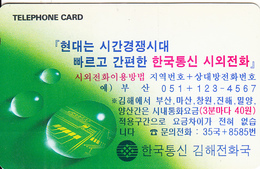 SOUTH KOREA - Bubbles(W2000), 03/96, Used - Korea, South