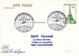 Entier Tour Eiffel 1982 Philexfrance 21 Juin Puteaux - Entiers Postaux