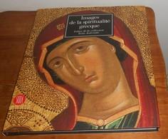 Images De La Spiritualité Grecque. Icônes De La Collection Rena Andreadis. 2004. - Kunst