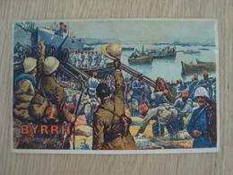 CP PUBLICITAIRE BYRRH DEBARQUEMENT DES TROUPES COLONIALES - Werbepostkarten