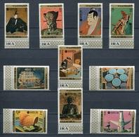 Fujeira  1970 Mi # 439 A - 448 A JAPAN EXPO 70 MNH - Fujeira
