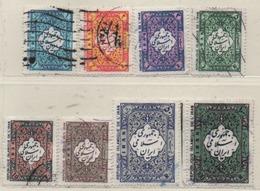 Iran 1979 MiNr.: 1953-1960 Gestempelt; Scott 2029-2035, Yt: 1771-1777 Used - Iran