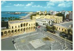 Libya - Benghazi View - Libya