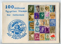 EGIPTO / EGYPT - Pach With 100 Used Different Stamps, With Plastic Bag, Unopened, As Bought In Egypt :-) - Egipto
