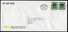 UNITED ARAB EMIRATES / DUBAI (1984) - Commercial Air Mail Letter To Spain - Dubai