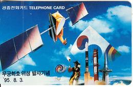 SOUTH KOREA - Commemoration Of Lunching Mugunghoaho Satellite(W3000), 07/95, Used - Espacio