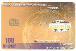 Armenia-DUMMY CARD(no Code) - Armenië