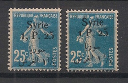 Syrie - 1924-25 - N°Yv. 131 - Semeuse 1pi25 Sur 25c - 1er Et 2e Tirages (1,P25 Et 1p25) - Neuf Luxe ** / MNH - Syria (1919-1945)