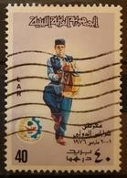 LIBIA 1976 The 14th International Trade Fair, Tripoli. USADO - USED. - Libia