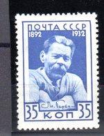 SU, Mi.-Nr. 413 X  Ungebraucht Erstfalz, OG MLH - Russie & URSS