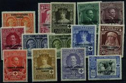 Tánger Nº 23/36. Año 1926 - Marruecos Español