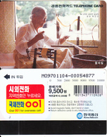 SOUTH KOREA - Spinning(reverse Letter J At Left, W10000), Used - Korea, South