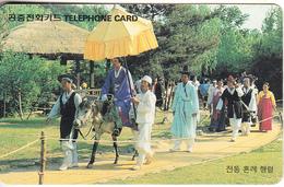 SOUTH KOREA - Traditional Marriage Parade(reverse Letter K, W5000), 07/96, Used - Korea, South