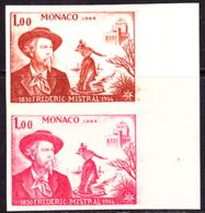 MONACO (1964) Mistral. Trial Color Proof Pair. Scott No 598, Yvert No 660. - Monaco
