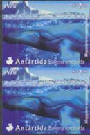 PERU (2004) Humpback Whale (Megaptera Novaeangliae. Imperforate Pair. Scott No 1452. Only 2 Proof Sheets Exist! - Ballenas