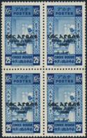 ETHIOPIA (1960) Nurse. Baby. Block Of 4 With Double Overprint In Bottom Pair. Scott No B38, Yvert No 356. - Ethiopia