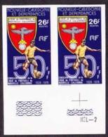 NEW CALEDONIA (1978) Soccer League Emblem. Imperforate Margin Pair. Scott No 440, Yvert No 423. - Non Dentellati, Prove E Varietà